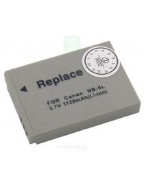 Battery 3.7V 1120mAh...