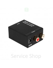 Digital audio converter to...