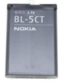 Battery 3.7V 1050mAh...