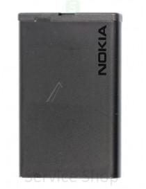 Battery 3.7V 1320mAh...