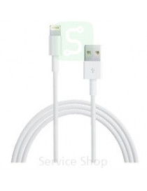 Lightning - USB Cable 2m...