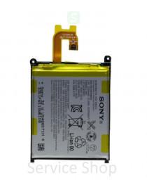 Battery 3.8V 3200mAh SONY...