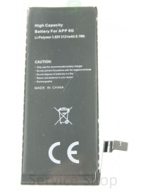 Battery 3.82V 2121mAh fits...