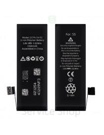 Battery 3.82V 1560mAh fits...