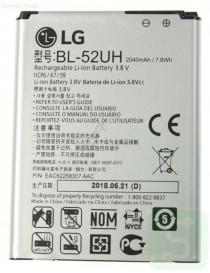 Battery 3.8V 2040mAh for LG...